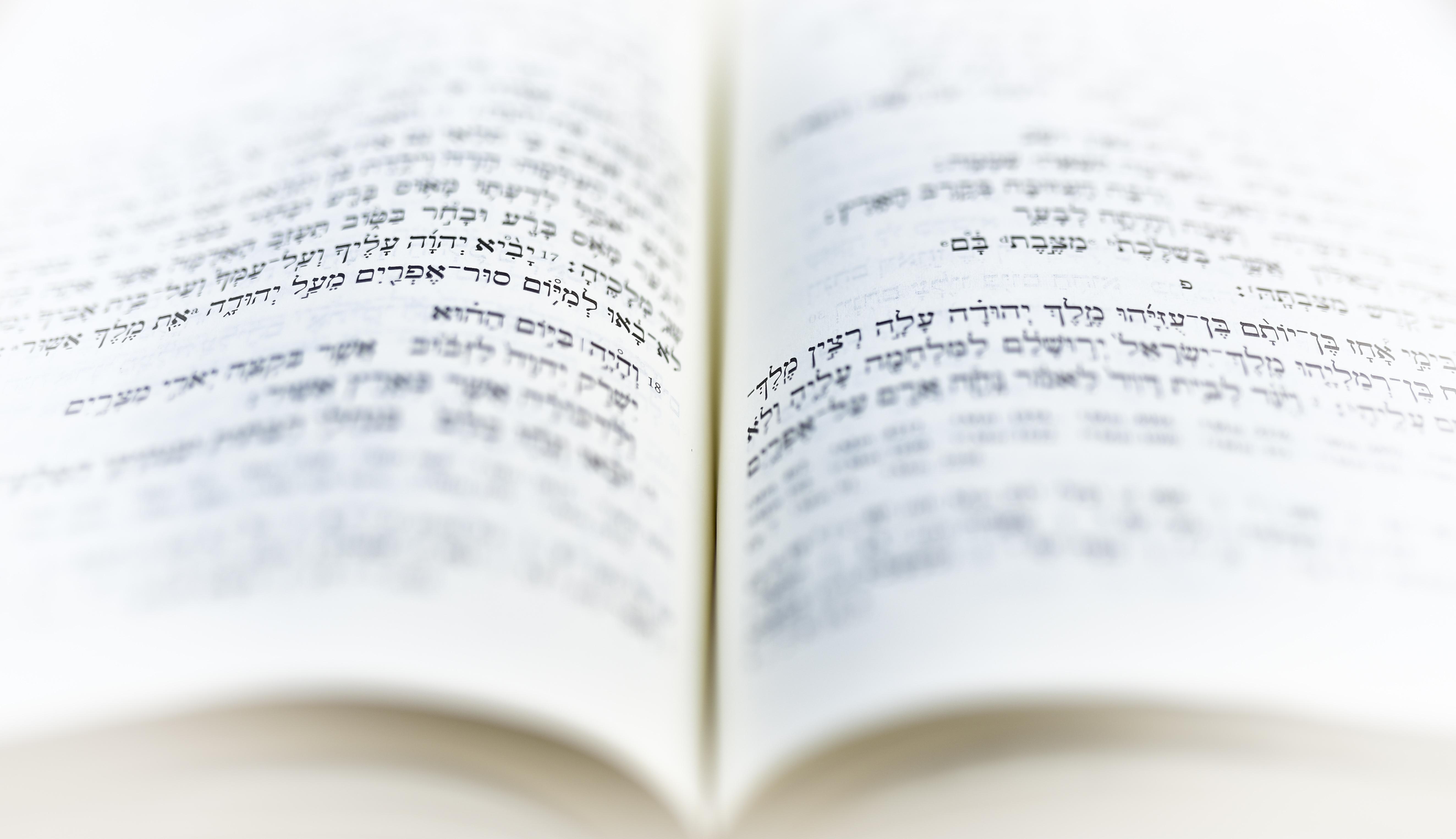 Das (ver)Alte(te) Testament. Orientierung in einer alt-neuen Debatte