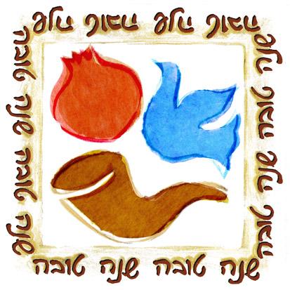 Grußkarten zu Rosch HaSchana (3. Oktober 2016)